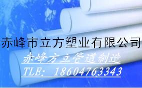 锡林郭勒PVC滴灌管型号采购中心