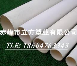 通辽PVC喷灌管型号/采购中心