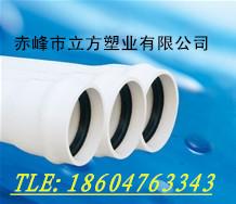 奈曼PVC污水管优越性采购中心