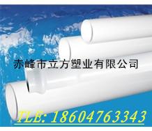 锡林郭勒喷灌管生产厂家/采购中心