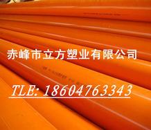 赤峰电力护套管产品介绍/采购中心