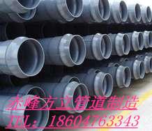 奈曼PVC农田灌溉管赤峰制造/赤峰立方青青草网站