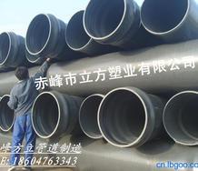 多伦PVC浇地管生产厂家采购中心