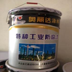 供西宁工业防腐漆和青海重防腐漆供应商