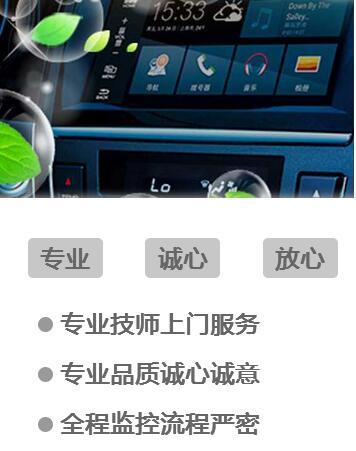 堪比4s店-信誉好北京宝来汽车维修修理保养上门服务