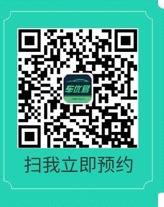 北京汽车上门补胎服务雪中送炭北京汽车上门补胎服务