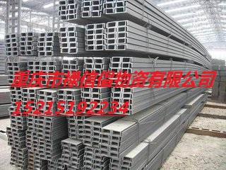 厂家直发国标济钢 莱钢Q345B角钢不等边角钢 非标角钢定做