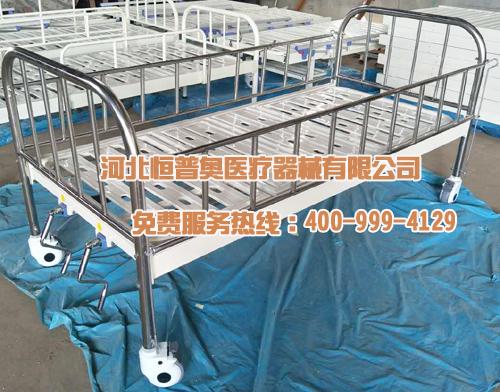 厂家定做特殊型号养老院专用护理床 加高加长护栏