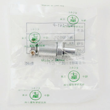 NT-5015-SPM七星科学连接器南京玖宝中国销售