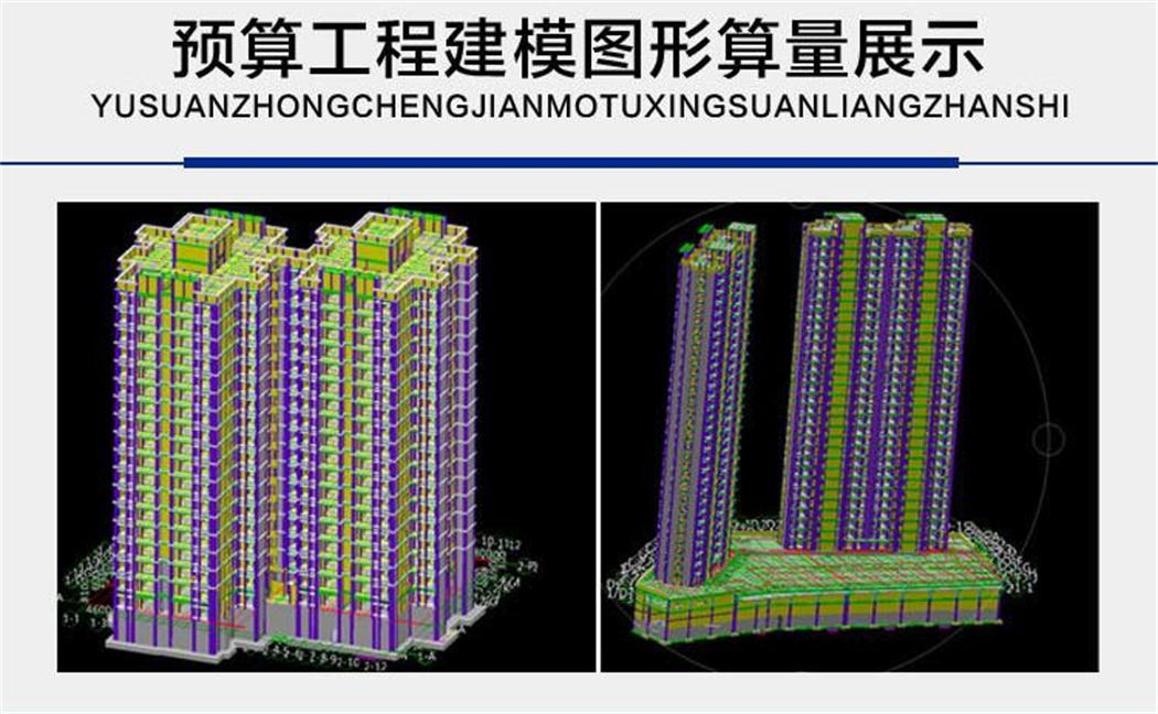 秦皇岛酒店管理项目投标书策划加急不加价