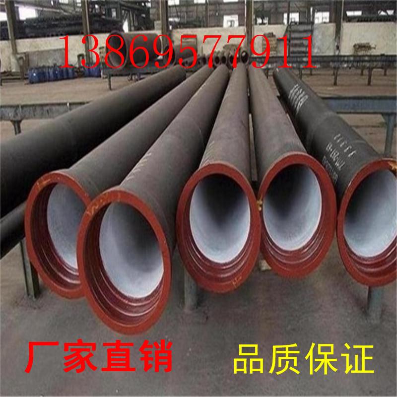 行情走势/dn200球墨铸铁管/果洛藏族自治州13869577911