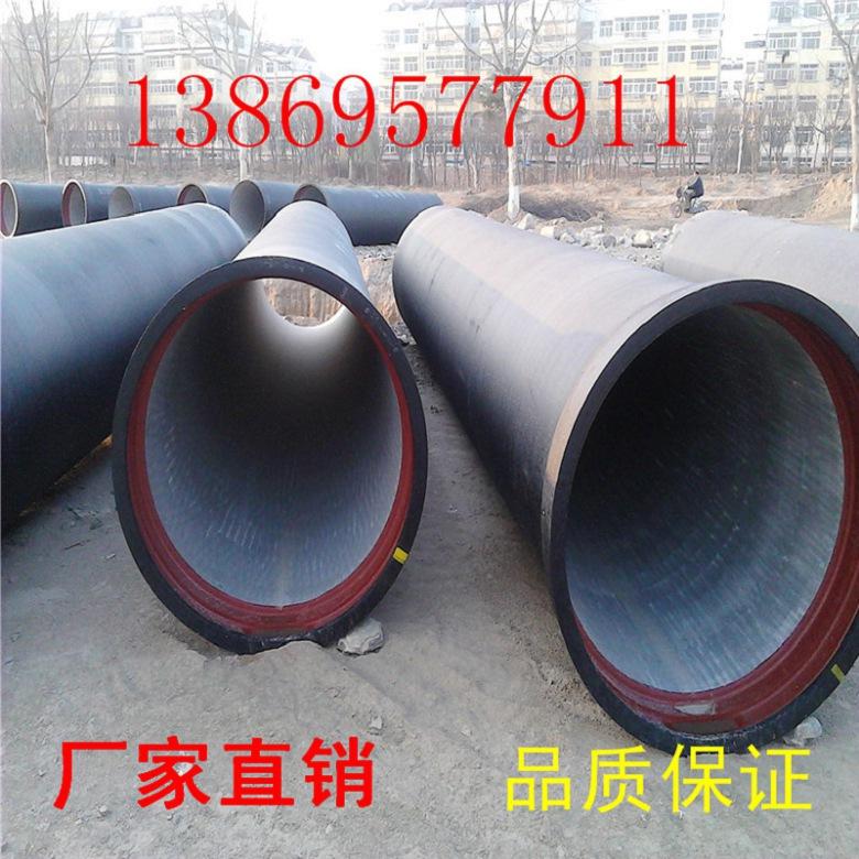 价格大全dn100球墨铸铁管西藏自治区日喀则地区