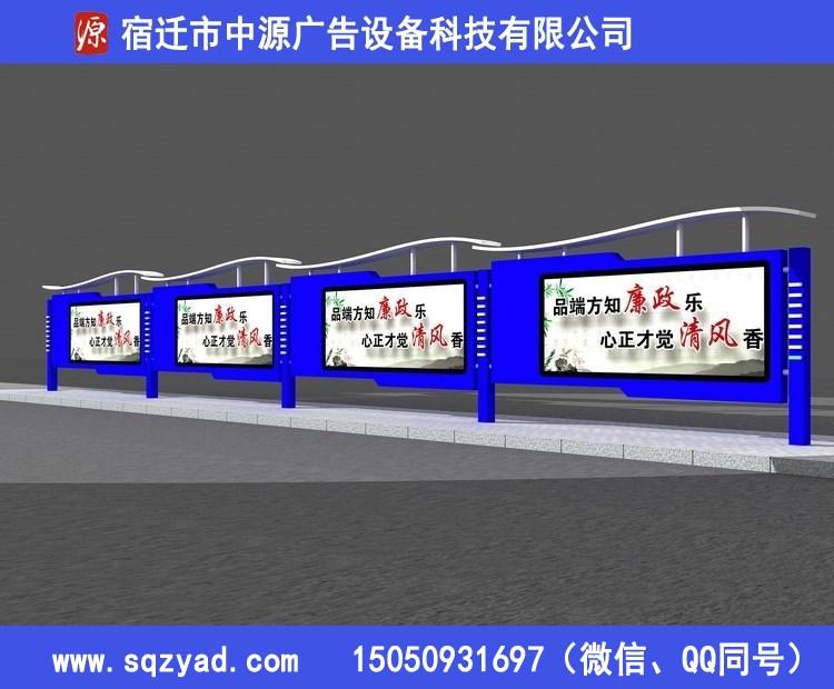 广州社区小区不锈钢白钢宣传栏定做厂家