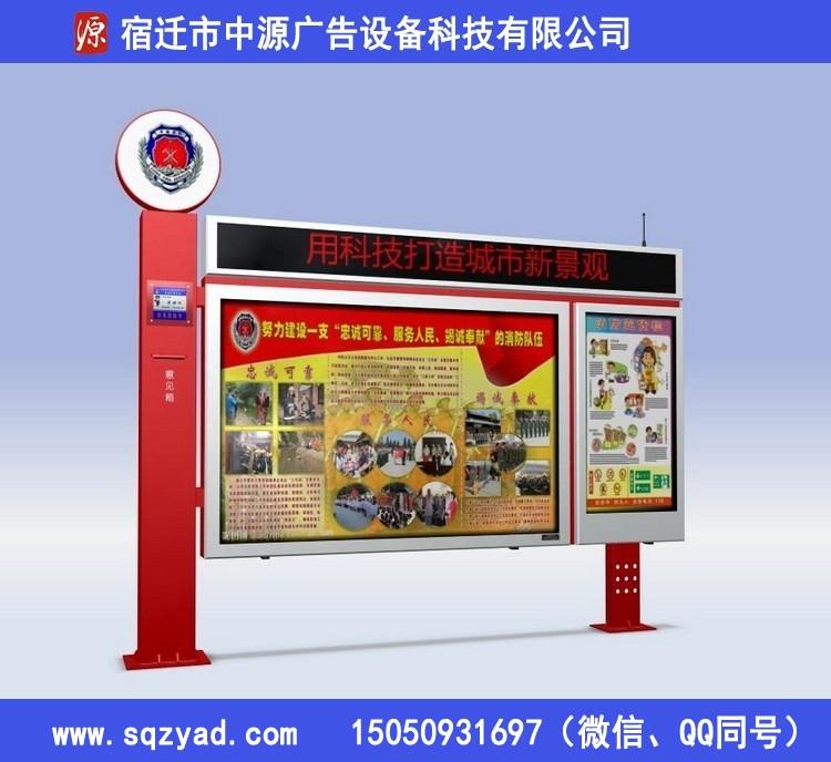 衢州部队军队不锈钢白钢宣传栏厂家