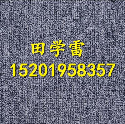 沥青底办公室写字楼工程方块地毯同城可以快速安装便宜耐用上海