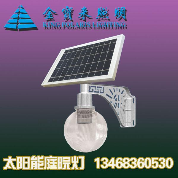 北京太阳能庭院灯