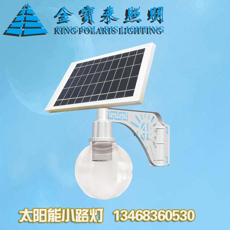 北京东城太阳能一体灯效果图