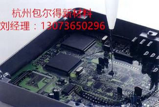 有机硅电子灌封胶、LED封装胶AB型双组份胶