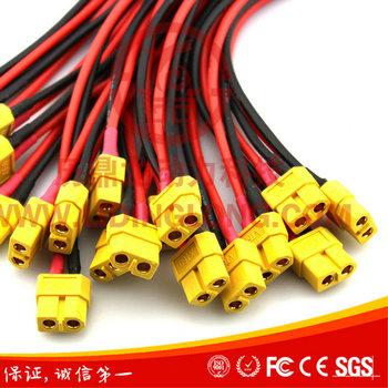 厂家直销DC插头 TX60公头转2.1/2.5DC头 模型电源转接线