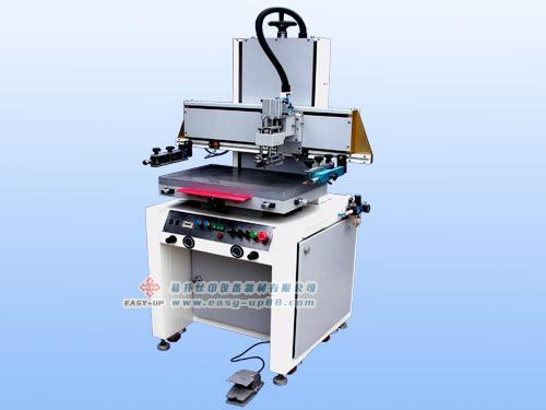 直臂式印刷机东莞品牌好的印刷机供销