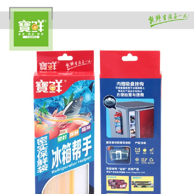 加盟保鲜膜、厂家销售保鲜膜质量保证 量大价优