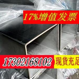 1.4319//国内是什么钢材?1.4319相当于哪个钢号?