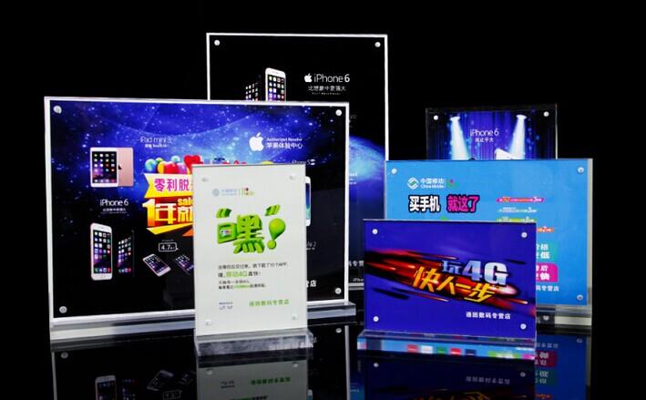 重庆涪陵真本原亚克力台牌台卡制作