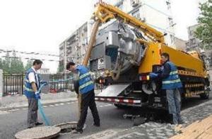 吉庆庄附近大车疏通下水道哪家好