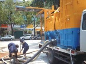 阿荣旗市政管道清淤、大型管道清淤、抽污水、抽泥浆、高压清洗管道等多少钱