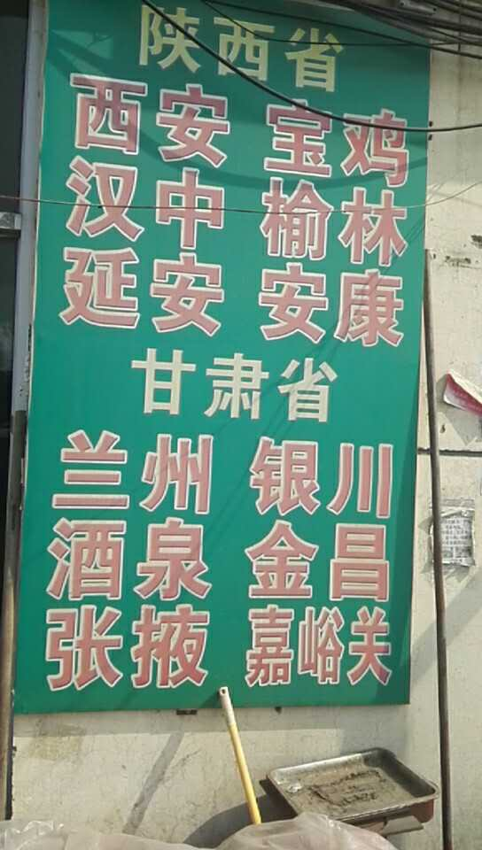 天津到佛山公司搬厂15222391899