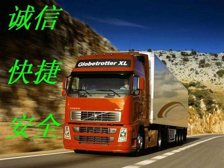 天津到绥化个人搬家15222391899欢迎你