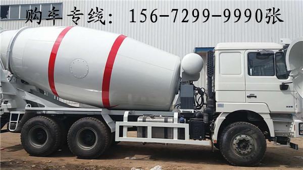 龙岩5方混凝土罐车多少钱一辆