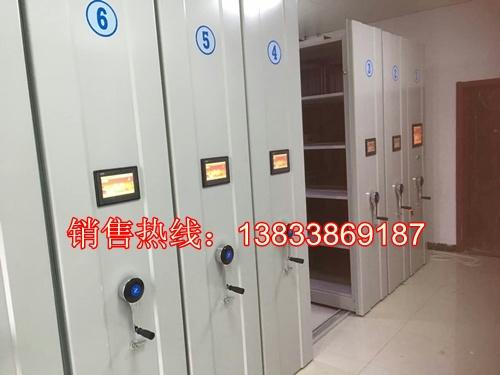咸宁档案密集柜编号
