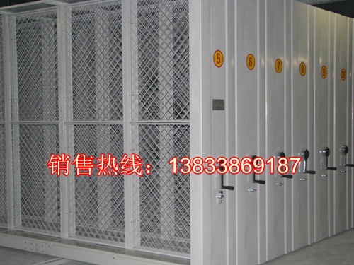 延安智能密集架移动档案柜