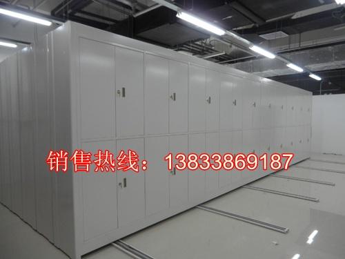 永州档案室密集柜尺寸