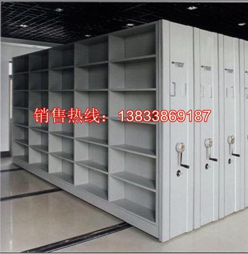 河西智能档案密集柜尺寸
