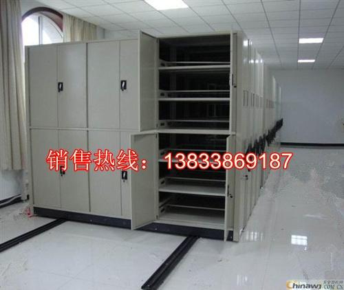 徐州档案密集柜中高档品牌