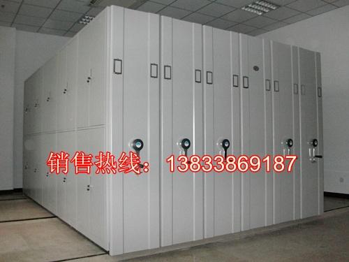 通化手动档案密集柜价格