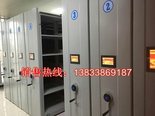 滨州档案密集架3
