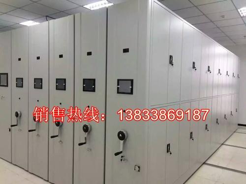 米泉档案室密集柜技术规范