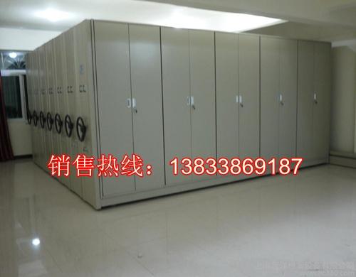 东莞移动式密集柜厂家