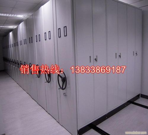 延边移动档案室密集柜