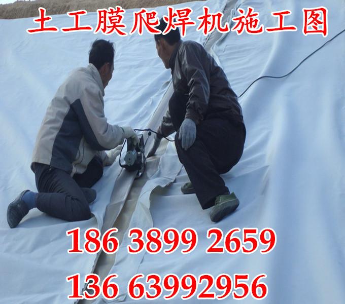 陕西铜川防水板焊接机青青草网站快讯