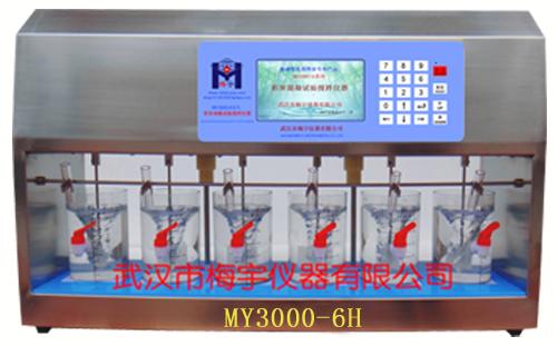 双显实验用搅拌机/电动搅拌器