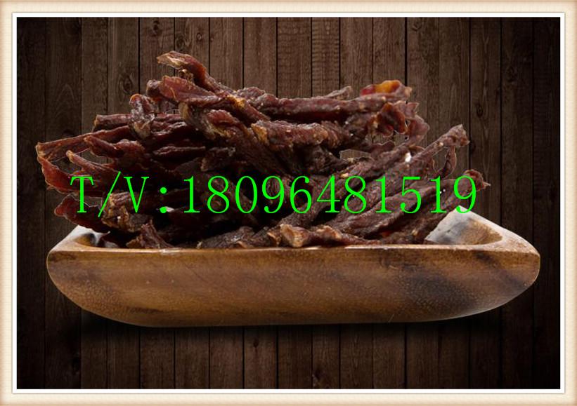 西藏自治那曲嘉黎县牛肉干批发招商