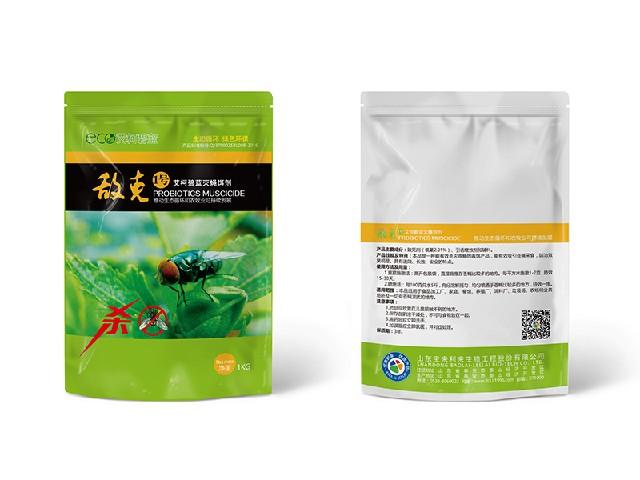 秸秆腐熟剂买秸秆腐熟剂就到山东碧蓝生物科技
