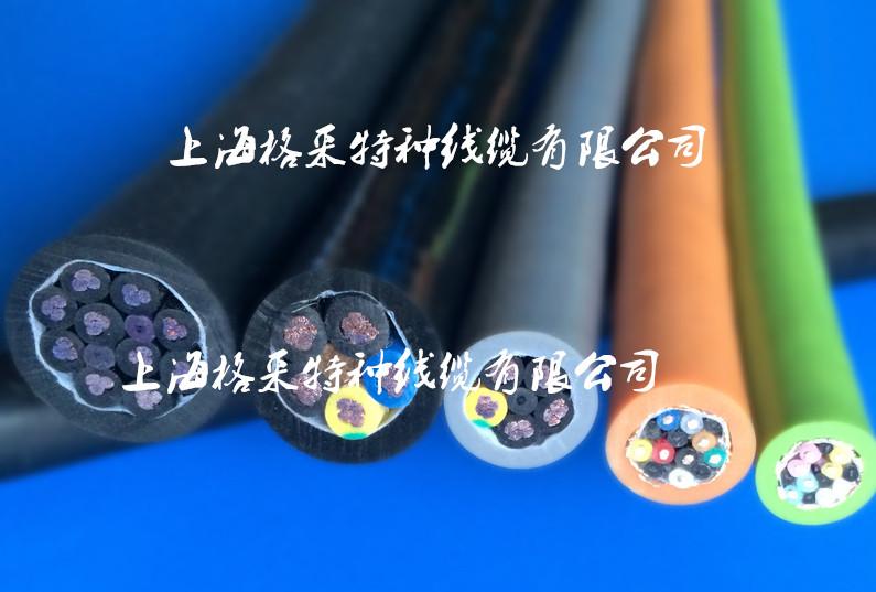 高柔性PVC双护套屏蔽拖链电缆 高度屏蔽拖链电缆  双护套拖链电缆