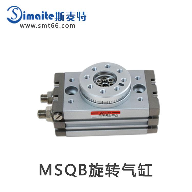 SMC型摆动气缸MSQB-50R使用于气动打标机