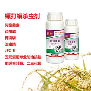 高抗性卷�~螟�S�⑾x�� 水稻�S�⑾x�� �A防�c消�缇砣~螟�S盟�
