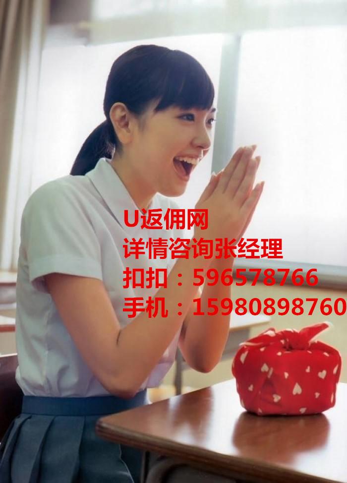 上海�A通�K�y商品手�m�M怎么�算的保�C金高��